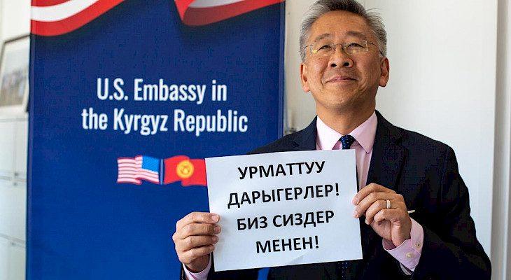 USAID Кыргызстанга коронавирусменен күрөшүүгө 66 миллион сом бөлдү