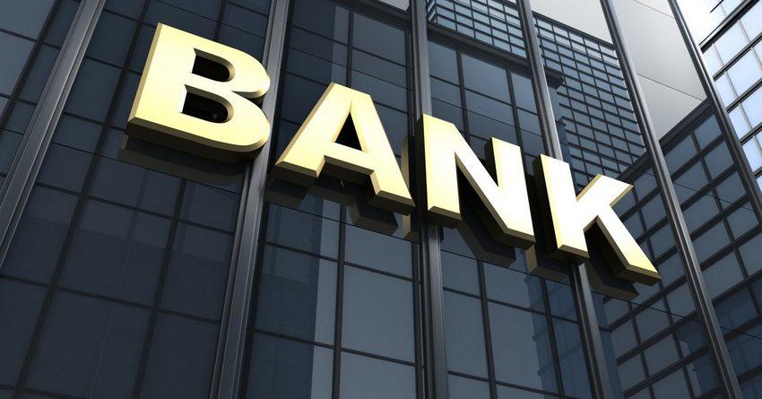 Каждый второй бизнесмен в КР получает отказ в кредите из-за недостаточности залога