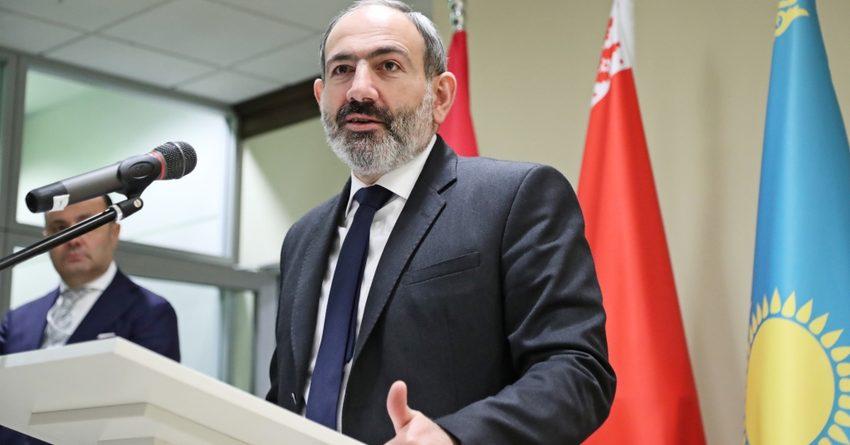 Армения в год председательства в ЕАЭС займется цифровизацией и устранением барьеров – Пашинян