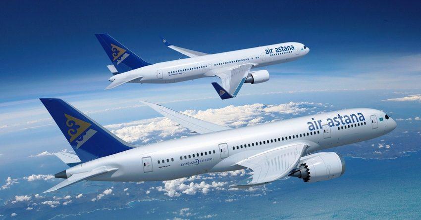 Все казахстанские авиакомпании исключены из «черного списка» Евросоюза