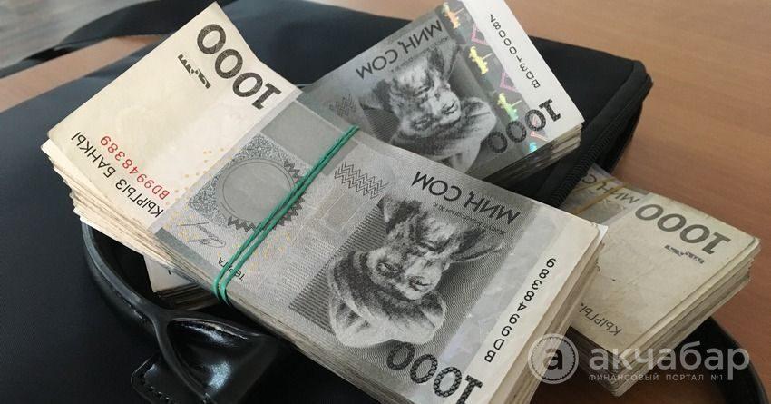 Доходы бюджета КР в сентябре составили 10.6 млрд сомов