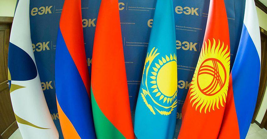 Евразийская экономическая комиссия стала партнером МАСД