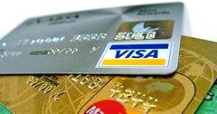 За год количество платежных карт в обращении выросло на треть