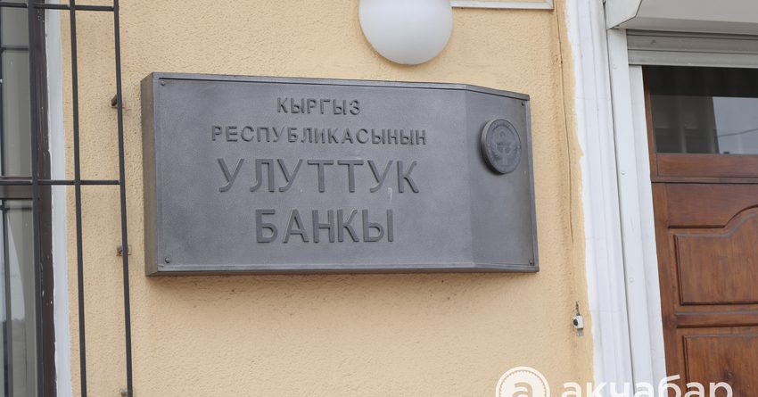 Нацбанк отозвал лицензию у оператора платежной системы