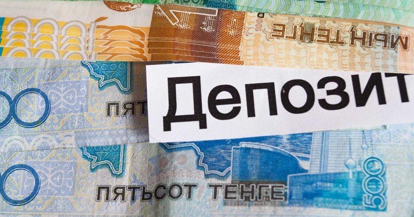 Объем долгосрочных вкладов в банках Казахстана за год вырос в 1.7 раза и перевалил за 1 трлн тенге