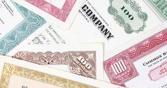 Доходность краткосрочных ценных бумаг НБ КР продолжает падать