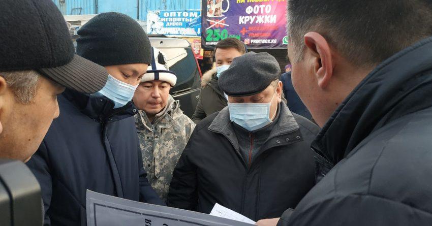 И. о. мэра Бишкека поручил разработать новый проект рынка