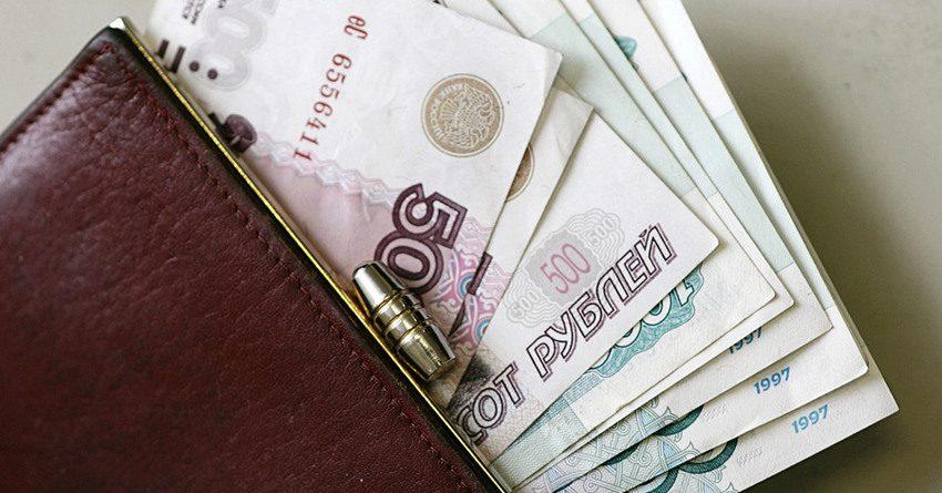 Доходы ниже 15.5 тыс. рублей для россиян – черта бедности
