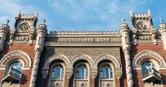 Двое бывших чиновников Нацбанка Украины задержаны за хищение $31 млн