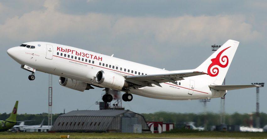 В Брюсселе обсудили выход кыргызской авиации из черного списка ЕС
