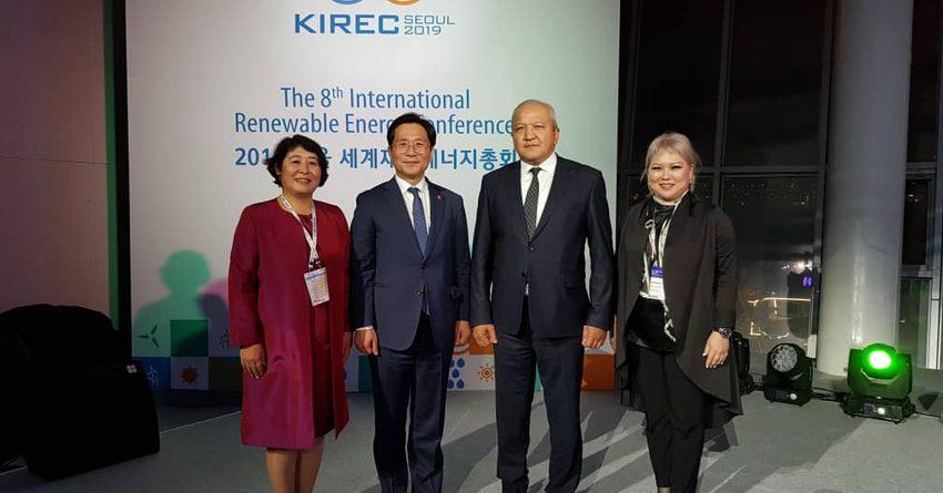 КР приняла участие в конференции в области энергетики