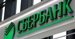 В РФ сотрудникам банков запретили фотографировать экраны компьютеров