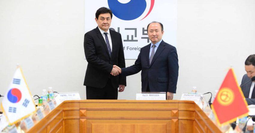 Кыргызстан и Южная Корея обсудили торгово-экономические вопросы