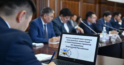 В КР приступили к реализации торговых контрактов с РФ на $620 млн