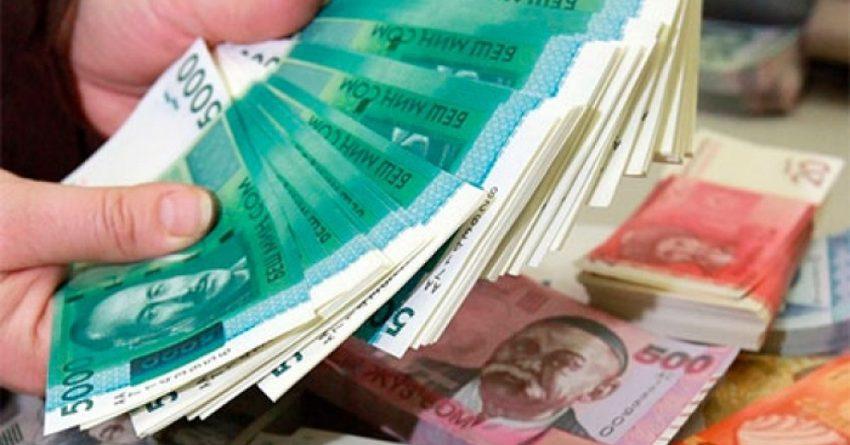 Дефицит республиканского бюджета на 2019 год составит 10 млрд 256 млн сомов