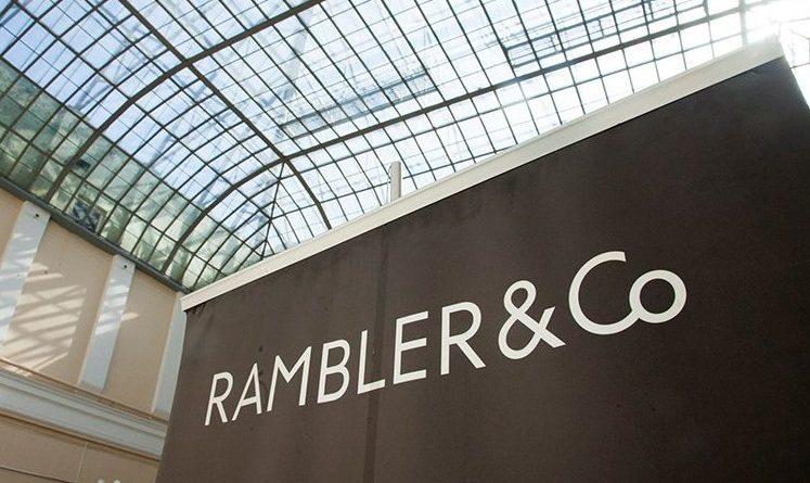 «Сбербанк» хочет купить долю в Rambler Group