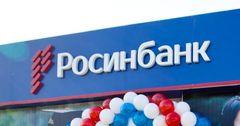 «Росинбанк» сменит название на «Керемет Банк»