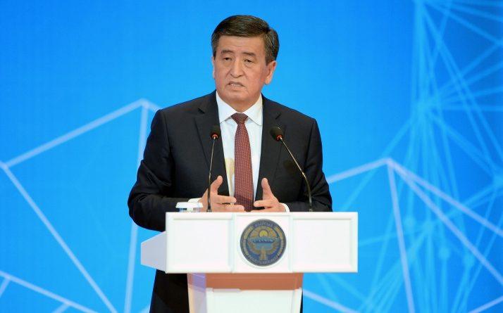 В Кыргызстане планируют снизить ставки соцвыплат с 27% до 12%