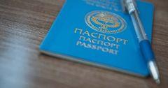 98 граждан Китая пытались вылететь из Стамбула по поддельным кыргызским паспортам