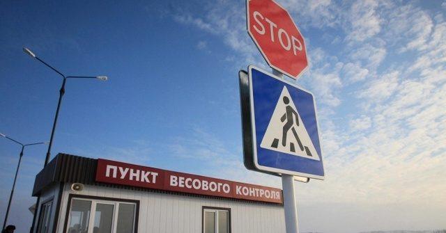 Более тысячи нарушений по перевозке грузов и уплате налогов выявили на КПП Сосновка за 3 месяца