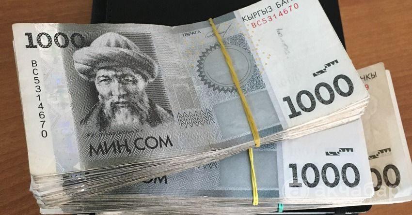 Дефицит республиканского бюджета в 2018 году составил 6.6 млрд сомов