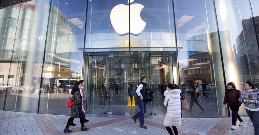 Рекордная выручка Apple составила $91.8 млрд