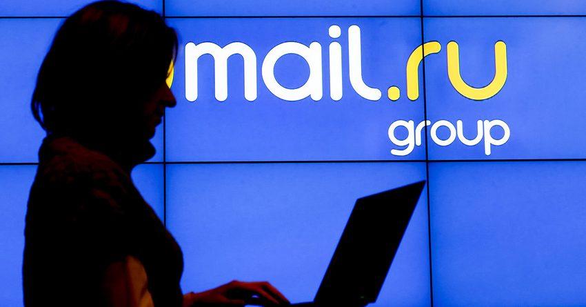 Mail.ru Group выкупит владельца музыкального сервиса Boom