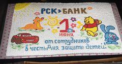 РСК Банк: Мы можем помочь детям стать счастливее, подарив им свою заботу