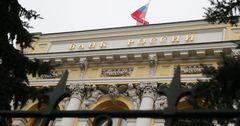 Внешний долг России превысил $481 млрд