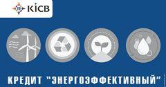 Банк KICB запустил новый продукт для бизнеса – кредит «Энергоэффективный»
