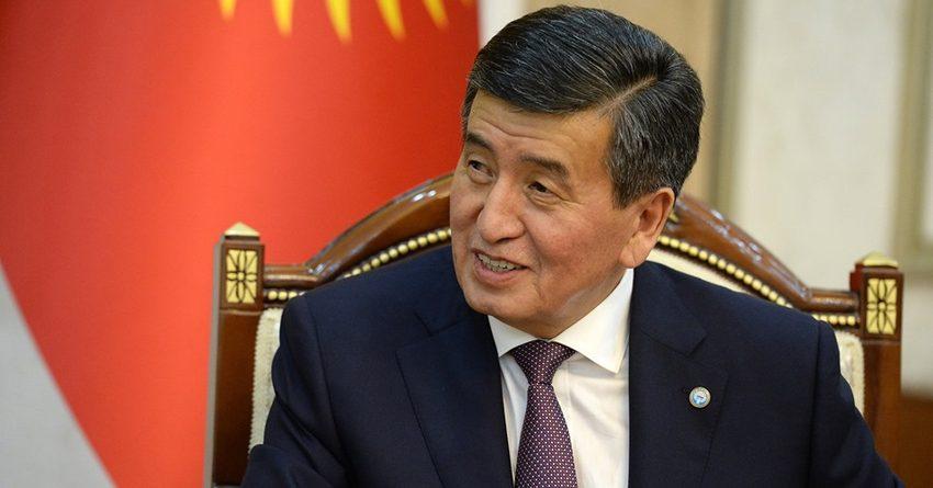 Жээнбеков предложил создать единый орган ШОС по борьбе с экономическими преступлениями