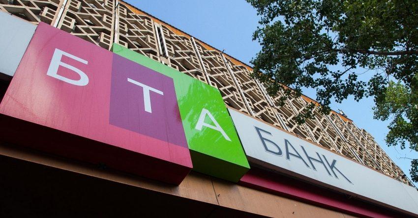 БТА Банк возвратил связанные сАблязовым активы на $1,4 млрд