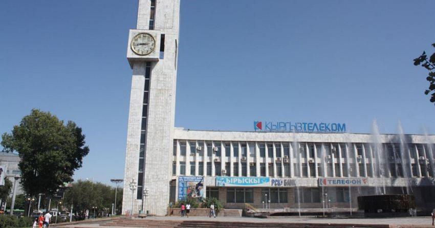 Генпрокуратура возбудила дело на главу Кыргызтелекома за покупку интернета в Казахстане