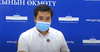 Двум семьям погибших медиков выплатили компенсации по 1 млн сомов
