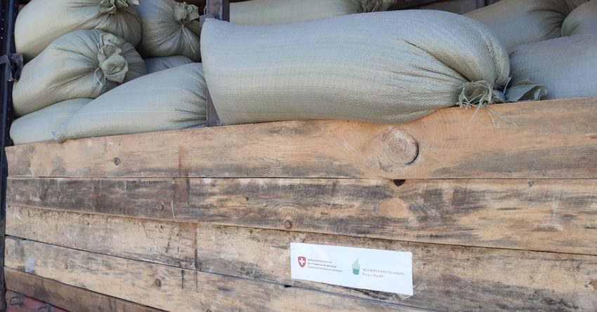 Швейцария и Фонд Ага Хана оказали гумпомощь фермерам Нарынской области