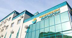 Банк КЫРГЫЗСТАН запустил акцию по бизнес кредитам в сомах от 15% годовых