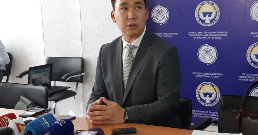 Электронные госуслуги требуют безналичные платежи - Шатемиров