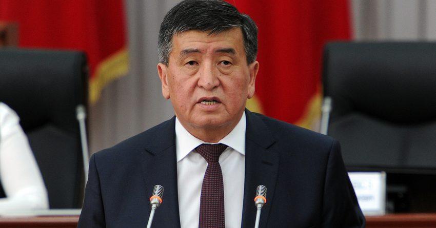 В I квартале рост ВВП Кыргызстана предварительно составил 7.8%