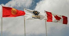 На менеджеров «Кумтор голд компани» завели уголовное дело, им запретили покидать Кыргызстан