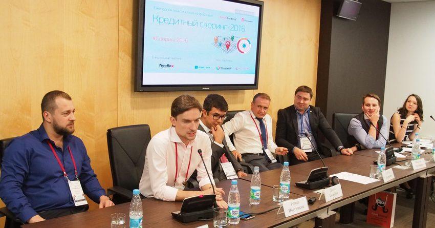 В России прошла ежегодная IV конференция «Кредитный скоринг-2016»
