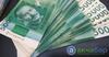 Уставный капитал «Гарантийного фонда» могут увеличить на 2 млрд сомов