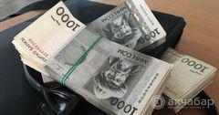 На зарплату госслужащих в июле потратили почти 2 млрд сомов
