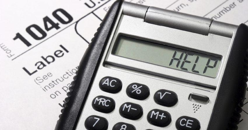Список отменяемых налоговых льгот подготовят к 1 марта 2017 года
