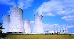 АЭС может появится в Казахстане к 2035 году