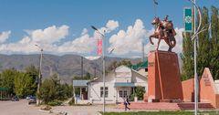 Таласская мэрия намерена за счет ГЧП заняться реконструкцией города