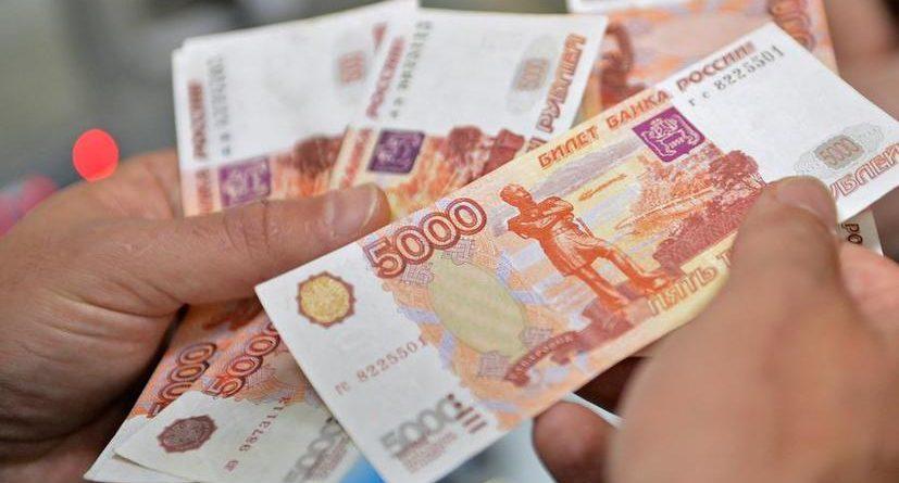 С начала марта 2019 года россияне взяли кредитов на 1.97 трлн рублей