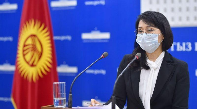 Национальному центру онкологии выделили 160 млн сомов