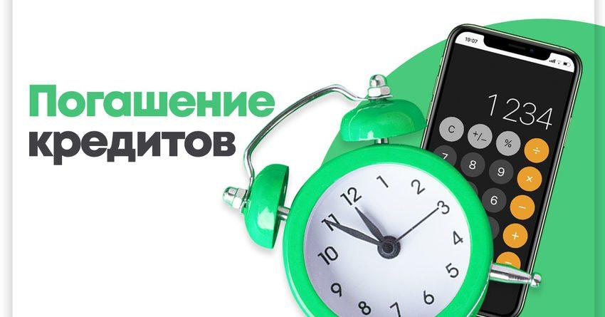 Услуги «Бакай Банка» в мобильном кошельке MegaPay!