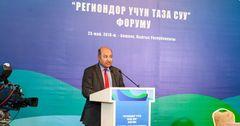 ЕБРР и ЕС выделят€13 млн на улучшение системы водоснабжения в КР