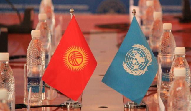 Нацбанк и ПРООН обсудили взаимодействие по вопросу финграмотности